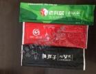 定做定制广告筷套 四合一套装筷套订做 筷子套印刷一次性筷套