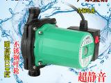 威乐款305w屏蔽泵家用静音水泵暖气循环泵地暖地热管道增压热水泵