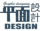乌鲁木齐权威的平面设计培训学校
