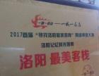 包水电,靠近上海市场,广州市场,交通便利