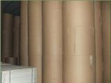 山东哪里有供应优惠的文化印刷用纸,牛皮纸厂家