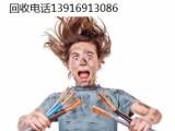 杭州专业拆除回收工程电缆 二手化工电线电缆收购