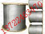 钢丝绳,牵引绳,绞磨牵引钢丝绳,电力钢丝绳,防扭钢丝绳