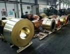 金磊铜铝厂家直供环保T2紫铜带,背胶0.02mm紫铜箔