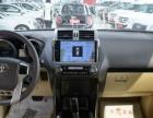 丰田汉兰达2015款 2.0T 自动 四驱豪华版7座