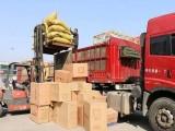 阳泉到扬州物流公司 搬家托运 物流专线
