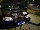 东莞市长安24H上门修车,补胎,搭电,换电池