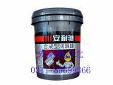 优质合成型润滑油