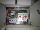 大连电工上门维修电路跳闸电路检测