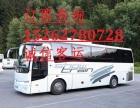 从南通到来宾专线大巴车15262780728在线咨询