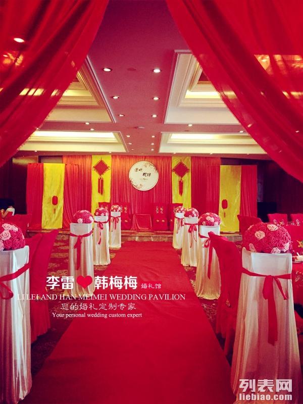 儋州那大婚庆公司 李雷和韩梅梅婚礼馆