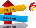 【前诚企业】加盟官网/加盟费用/项目详情