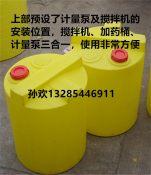 山东厂家200公斤加药箱200升PE塑料桶200LPE搅拌桶