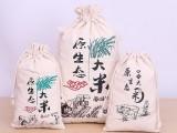 滨海礼品小米棉布袋厂家 帆布面粉袋杂粮袋定制