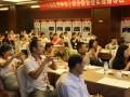 团队激励宝积分制管理实操培训辅导班