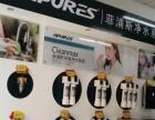 高端净水器代理德国品牌菲浦斯
