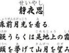 塘沽开发区学日语哪里好,洋货市场找山木培训