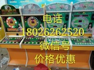 梅花方块单挑跑灯机说明书老虎游戏机说明书投币游戏机说明书