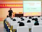 2017年金安区事业单位招聘面试培训