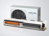 佛山厂家热销双向流空气净化处理机 中小型商用