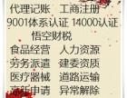 天津南开区办学许可地址超过200但没房产证可以办吗?