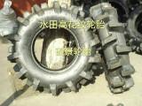 全新三包拖拉机高花纹轮胎9.5-24钢圈轮胎报价
