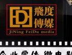 会议拍摄微电影策划拍摄宣传片策划与拍摄美图美工后期制作