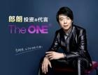 郎朗投资代言的Theone智能钢琴集体课河南火热招商中