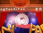 襄阳童颜喜宴专业儿童生日庆典策划酒店气球布置