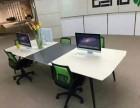 天津厂家定做各种款式板式会议桌免费送货安装市内