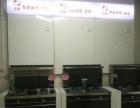 火凰智能厨卫电器