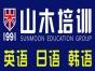 重庆专业广告设计培训中心来新华书店6楼包就业包考证