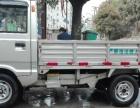 长安星卡单排微型小货车