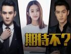赵丽颖新戏聘跟组演员 武打演员 舞蹈演员 角色演员