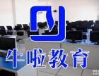 苏州3D培训学校3D学习