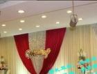 中西式婚礼策划、布置、主持、跟妆、摄影摄像、表演团