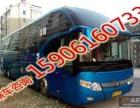 常州到台江的客车大巴 乘车资讯