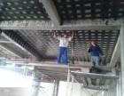 山西太原市专业植筋专业粘钢加固