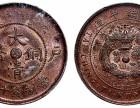 大清银币长须龙鉴定拍卖,私下交易