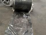 丁基钢板止水带厂家A鹤壁丁基钢板止水带厂家直销价格