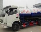 潍坊市家用管道疏通工业管道清洗疏通改装各类型号管道