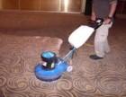 苏州单位保洁,家庭保洁,高空清洗,地面清洗打蜡