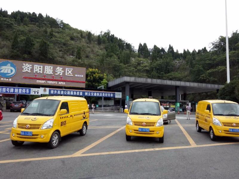 低价直供成都电动面包车,新能源电动封闭箱式货车DN7004