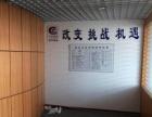 虹宇大厦 写字楼 80平米