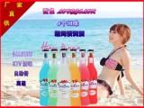 广州KTV鸡尾酒价格品牌自助餐鸡尾酒批发果酒预调酒厂家供应