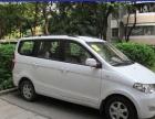 新五菱宏光S商务8座面包车、出租、代驾