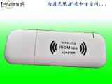 GE-3A33  批发格瑞斯150M无线网卡USB360随身wi