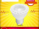 大牌质造可定制 LED射灯灯杯220V5W GU10灯头PC罩塑