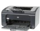 惠普1106激光黑白高速激光打印机耗材便宜性能稳定