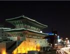 尊享韩国首尔南怡岛、小法国村、乐天世界半自由五日2999元